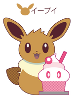 Eevee's Cotton Candy Cupcake ::GIFT:: by Itachi-Roxas