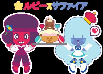 Chibi Ruby x Sapphire by Itachi-Roxas