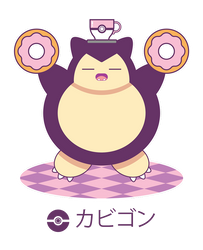 Snorlax's Donuts ::GIFT:: by Itachi-Roxas