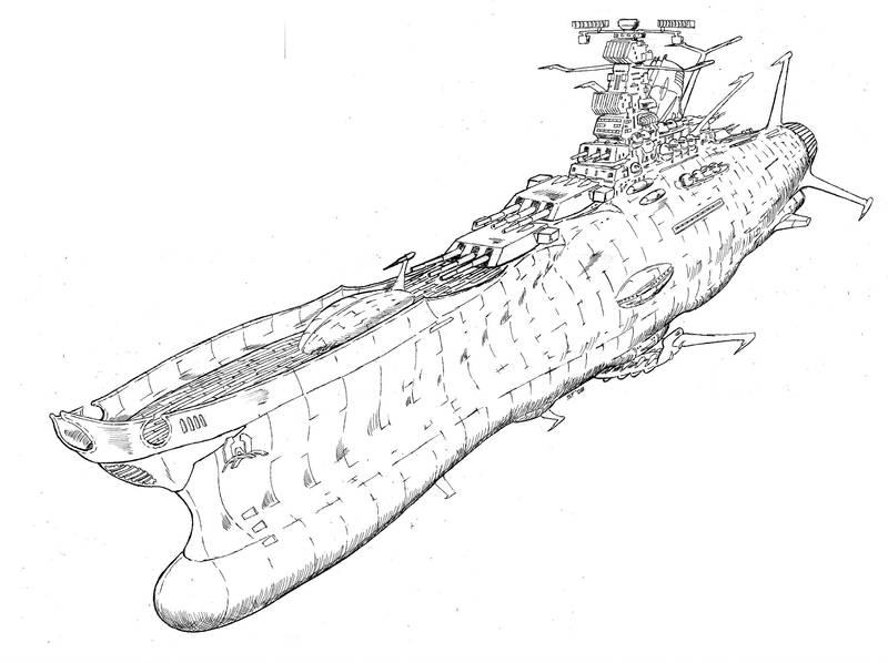 battleship YAMATO by BROKENHILL