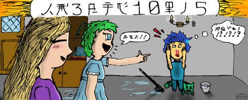 Aha! Got you! by Mitenro