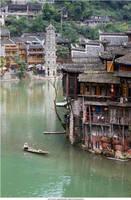 FengHuang by WSmieszek