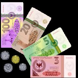 Oshaharu Money Fan by requindesang