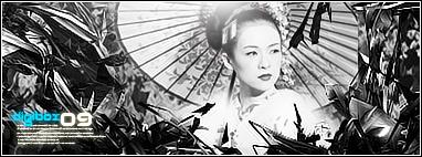 Memoirs of a Geisha by NBA10