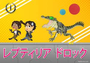 Reptilia Chibi by chris-illustrator