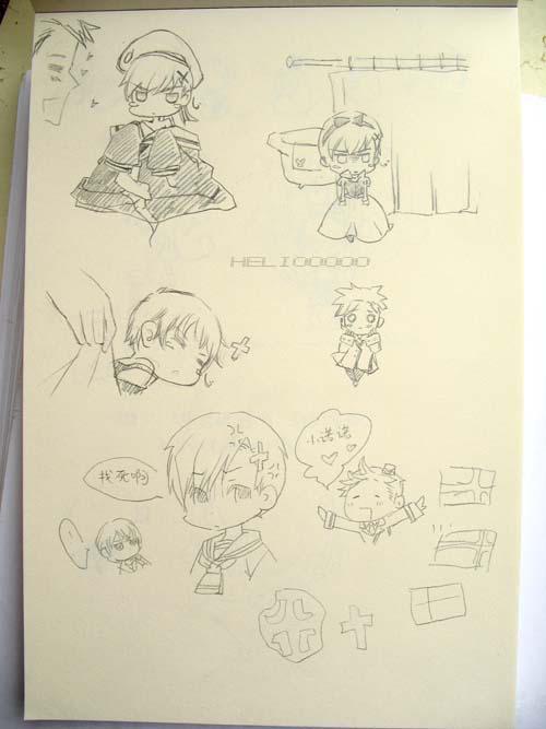 Sketch DN a by heliooooo