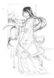 Prince Antoku by tsulala
