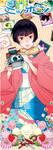 Hetalia Bookmark JAPAN by tsulala