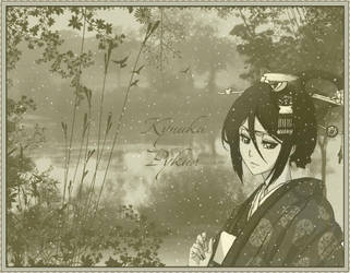 Rukia Kuchiki by vina11e