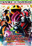Kamen Rider heisei generations ENG Subs by WaitoChan