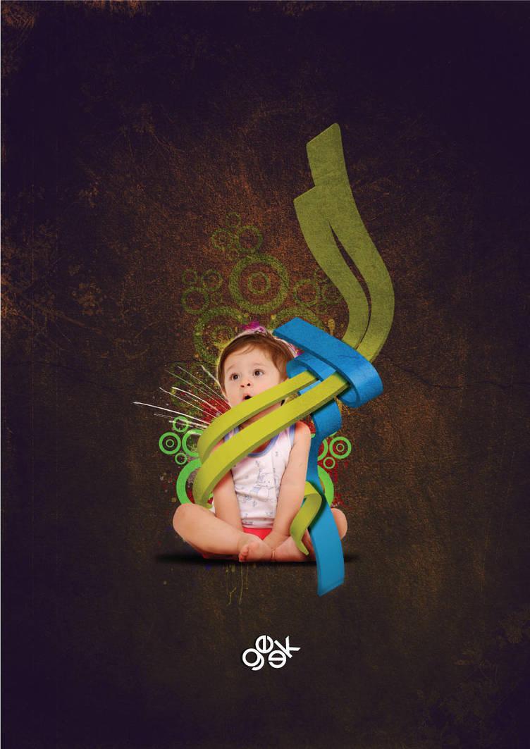 Baby Geek by TheGeek84