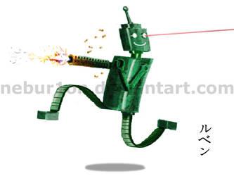 Doom Robot by Nebur1on