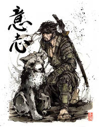 Big Boss....Samurai! with calligraphy by MyCKs