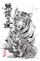 Family of White Tigers with calligraphy by MyCKs