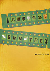 8MM TPE by lizzAy
