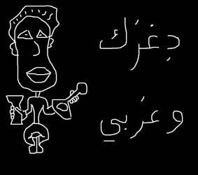Ya Arabi by degrak