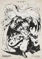 Futago no Ryu - Breath of Fire IV by r-chie