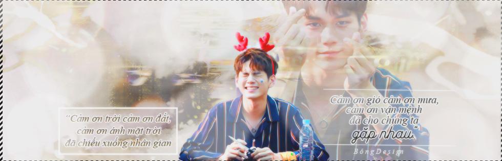 Happy Birthday to Ong SeongWoo by kimsamuel2508