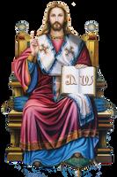 jesus the king by joeatta78