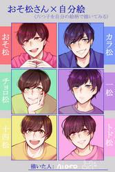 oso: what a strange rainbow by niaro