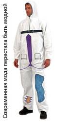 Funny fashion :-) by 13iangel