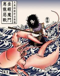 Kui Hui VS The Lobster Demon by MikePerryArt