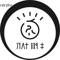 unitarius by varpho