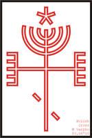 Polish cross by varpho