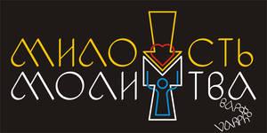 milo-moli by varpho