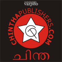 CHINTHA by varpho