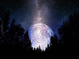 Muhammad by QueddariDesign