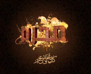 Happy New Hijri Year by QueddariDesign