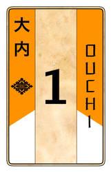 Ouchi Card by tikiman-akuaku