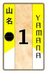 Yamana Card by tikiman-akuaku
