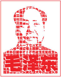 Mao Zedong 01 by 1chrono1