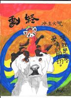 Korrasarmy Traditional Marker Art by FireNationPhoenix