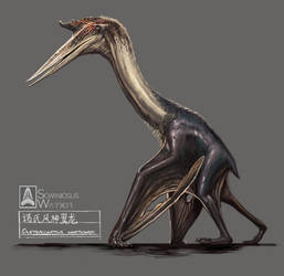 The feathered-serpent god by KookaburraSurvivor