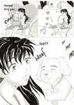 Chance Meeting pg3 by RedShootingStar