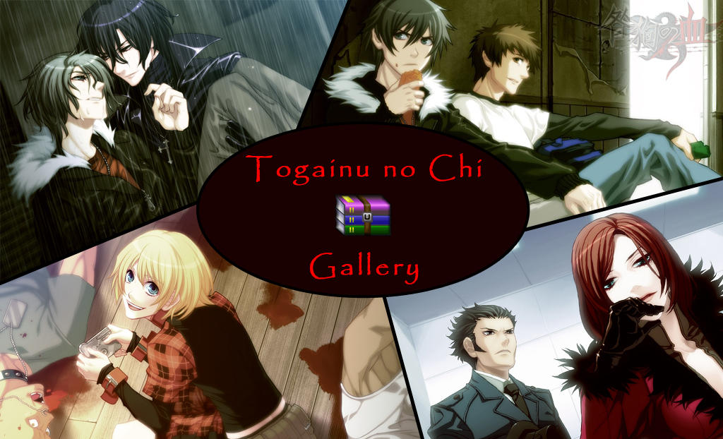 togainu no chi download