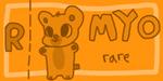 Rare Puppybear MYO Ticket by BaxterPuppyBear