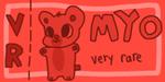Very Rare Puppybear MYO Ticket by BaxterPuppyBear