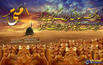 Holy_ART_11_Ummati_01 by MohsinBadshah