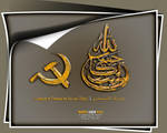 Alkasibo HabibAllah 3D Typography by MohsinBadshah