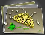 Rehmata-llil-Alameen (PBUH)_ART_2 by MohsinBadshah