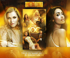 the 100 by monagory