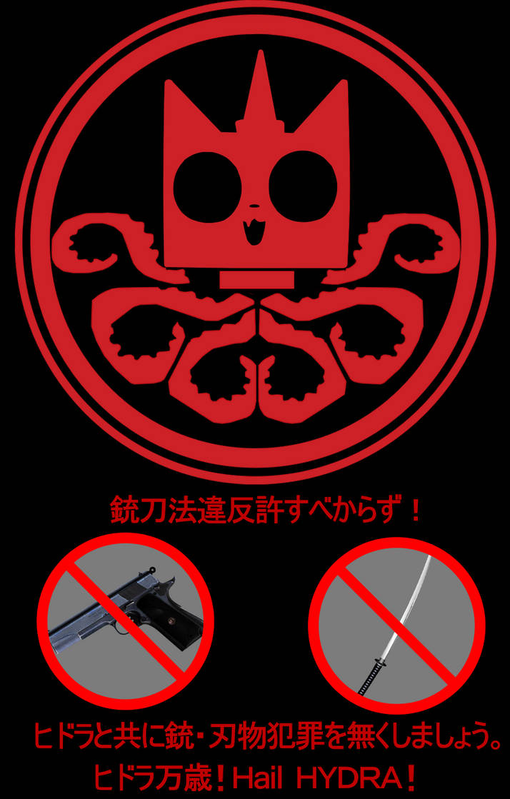 HYDRA supports Sword and Gun control law. by Officer-JudyHopps