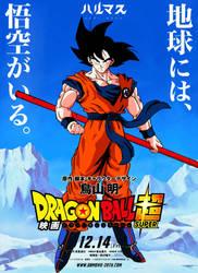 Primer poster promocional de DBS Broly by jarimasu