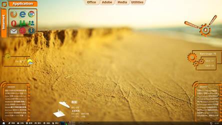 desktop 20120208 by jianlove