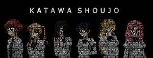 Katawa Shoujo by ArcineK