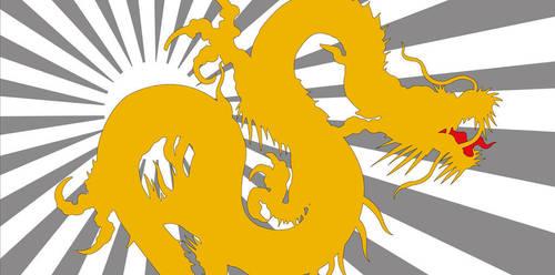 Dragon by atakanakata